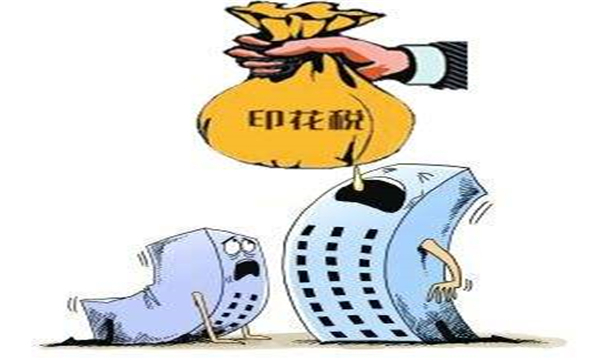 股权收购印花税按什么比例缴纳