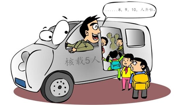 汽车超载要受到什么处罚?