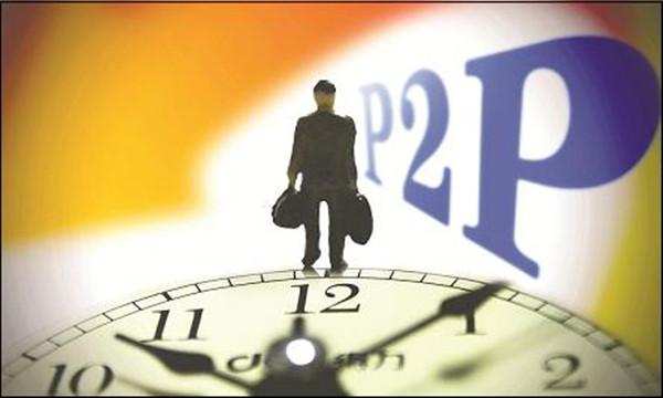 广州p2p网贷公司是如何成立