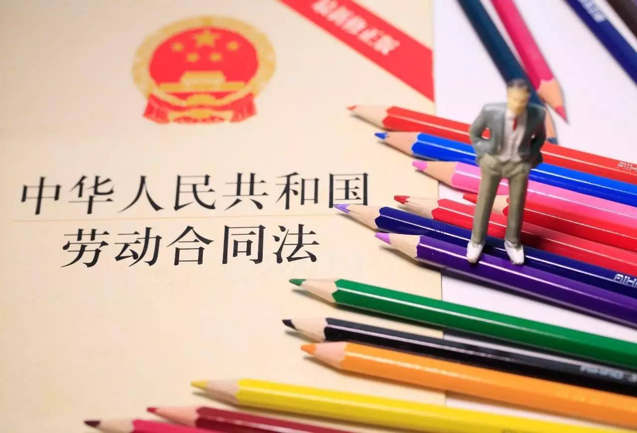北京市固定劳动合同范本2018