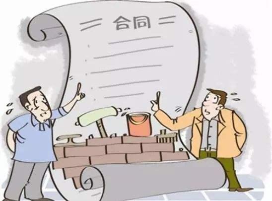 建设工程合同备案范本