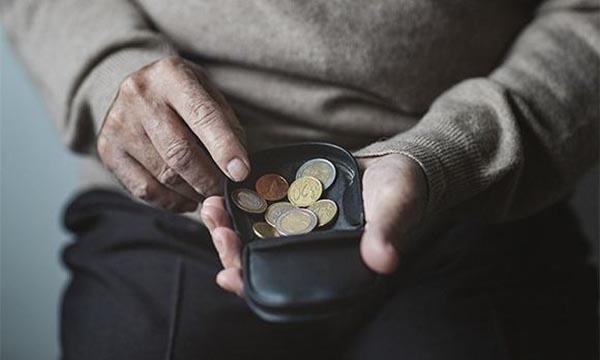 2018年基本养老金上调计划正式落地