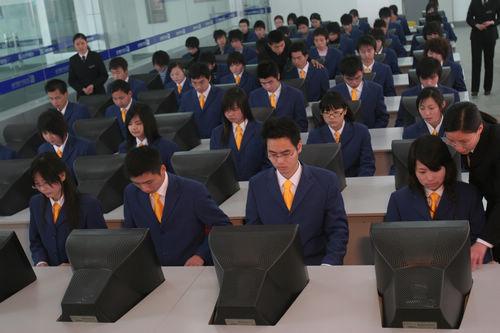 上海市民办职业培训机构设置标准(试行)