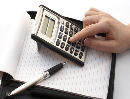 工伤保险费费率的确定制度