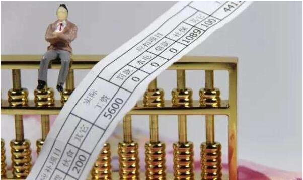 最低工资标准规定全文