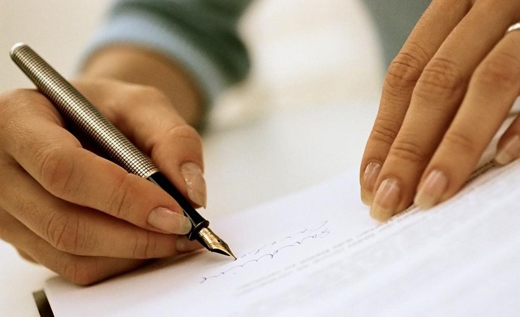 不服税务机关税收处理的复议申请书和国家赔偿申请书