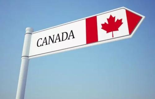 加拿大移民办理需要什么手续
