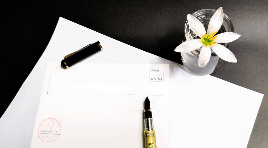 著作权诉讼流程是怎样的?