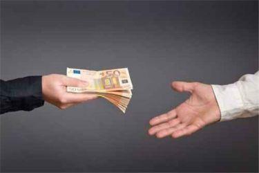 个人借款利息定多少算合法