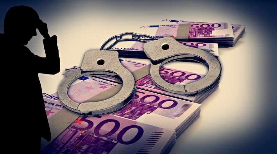 非法出售发票罪的构成要件有哪些