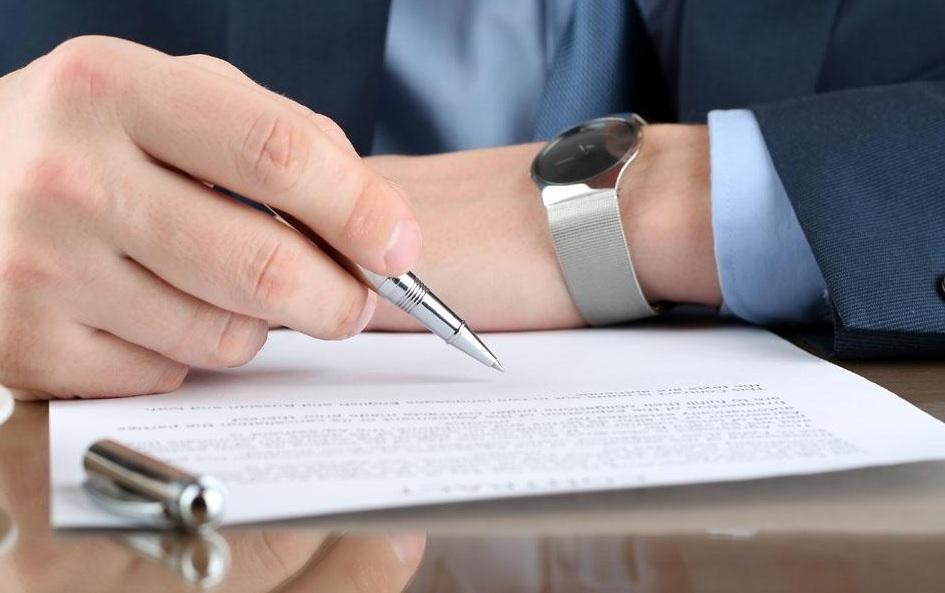 欠条怎样写才具有法律效力呢?