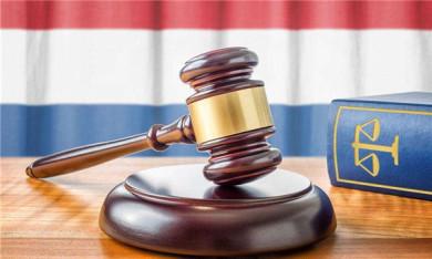 施工合同诉讼程序是什么