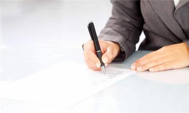 格式合同和要式合同有什么不同