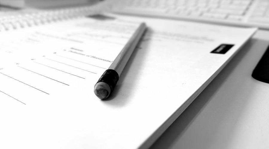 司法鉴定异议申请书如何写