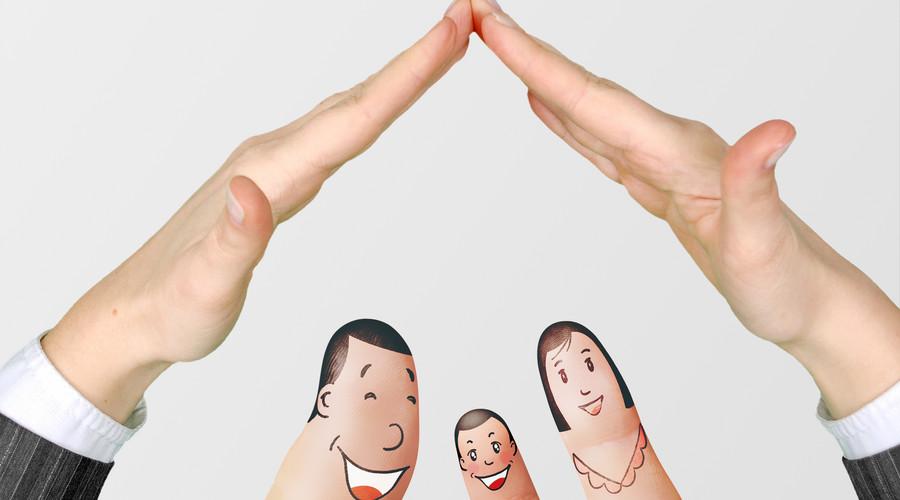 人寿保险信托有什么好处?