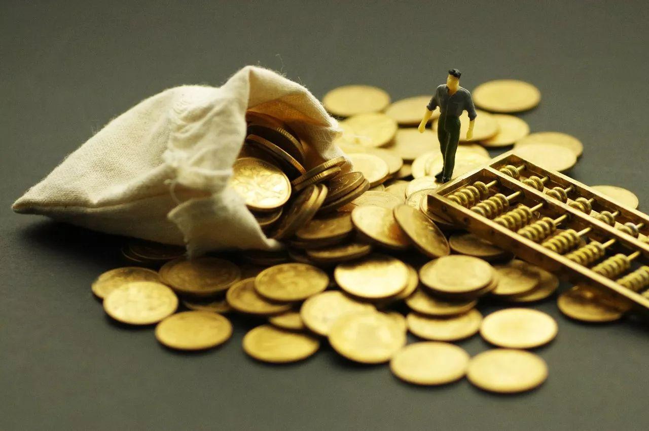 浅谈在司法实践中应如何界定出售购买运输假币罪与持有使用假币罪