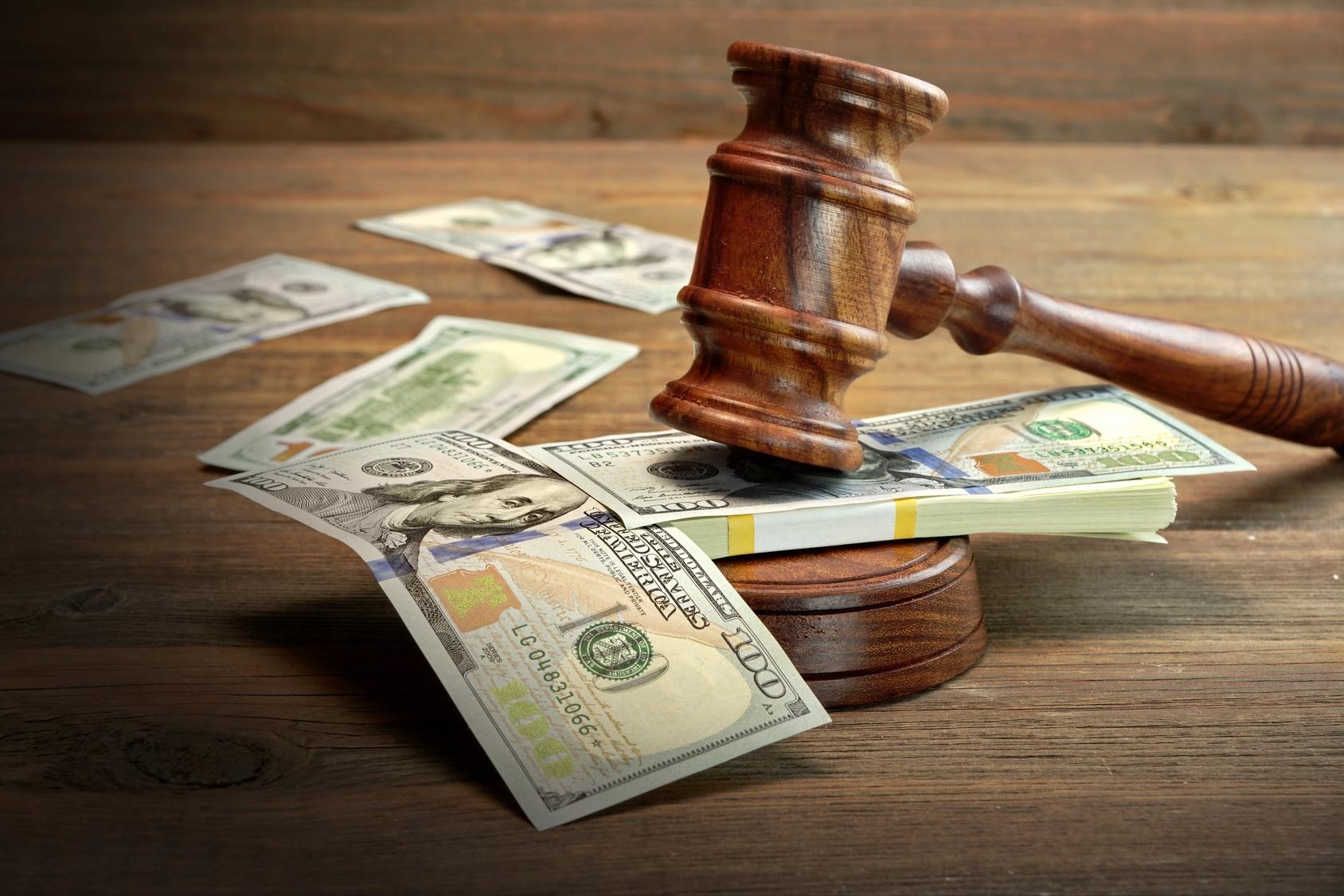 巨额财产来源不明罪的处罚规定
