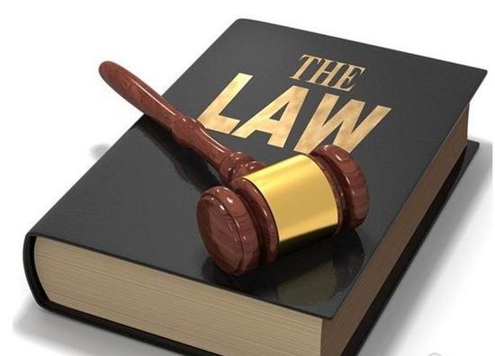 與消防責任事故罪相關法律