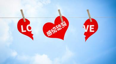 夫妻双方协议离婚有法律效力吗