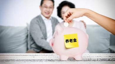 北京养老保险缴费比例2018