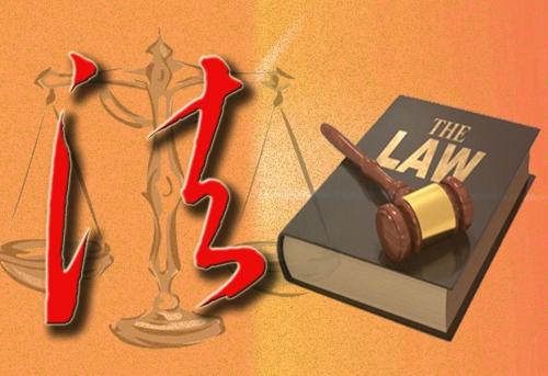 論民事偽證現象及制裁