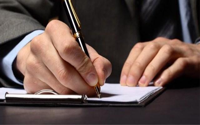 合同免责条款的效力的规定