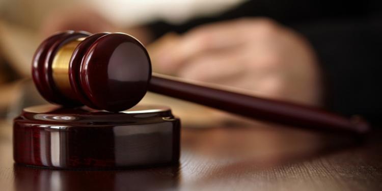 刑事诉讼法:第二审程序