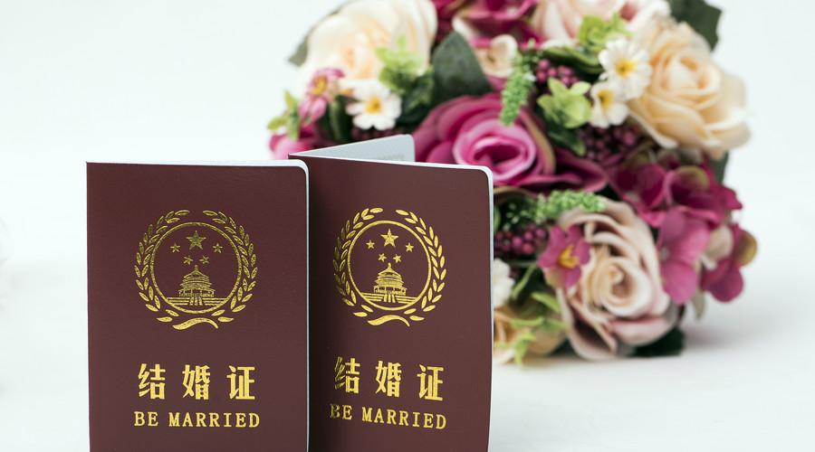 结婚登记去哪个民政局