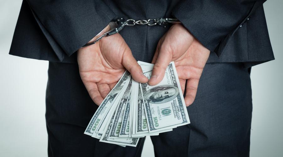 商业贿赂罪司法解释是怎么规定的