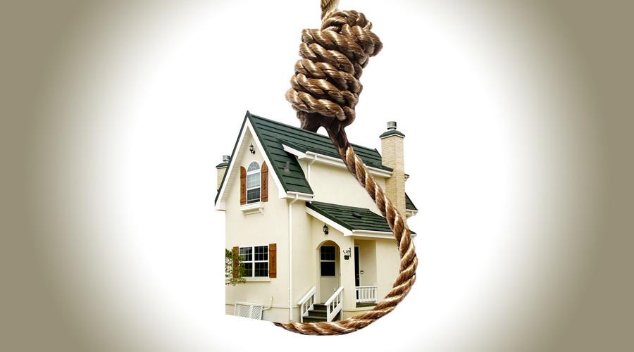 办理房屋抵押权登记走什么流程
