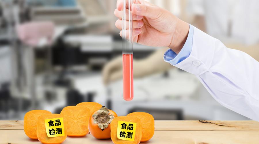 2018年食品质量标准有哪些