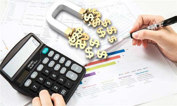 2018年最新反倾销税计算公式