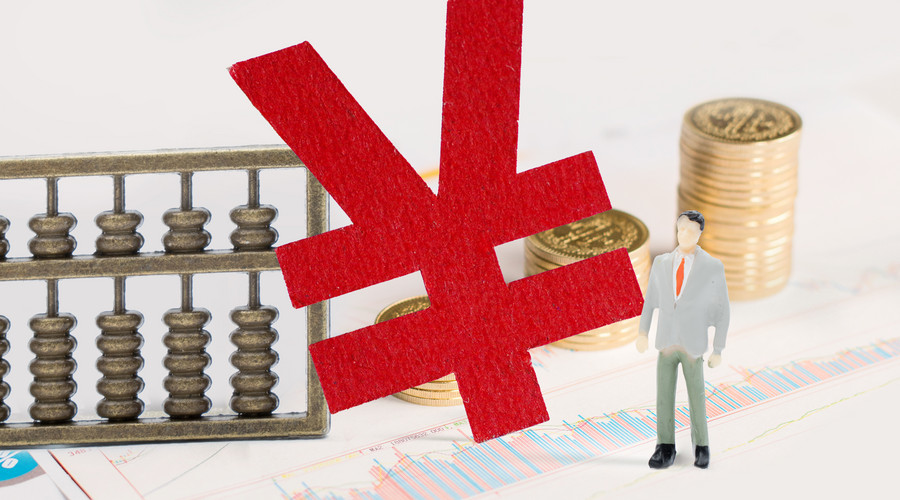 债权债务转让的法律规定