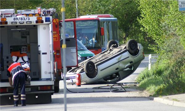 上下班途中交通事故工伤赔偿多少钱