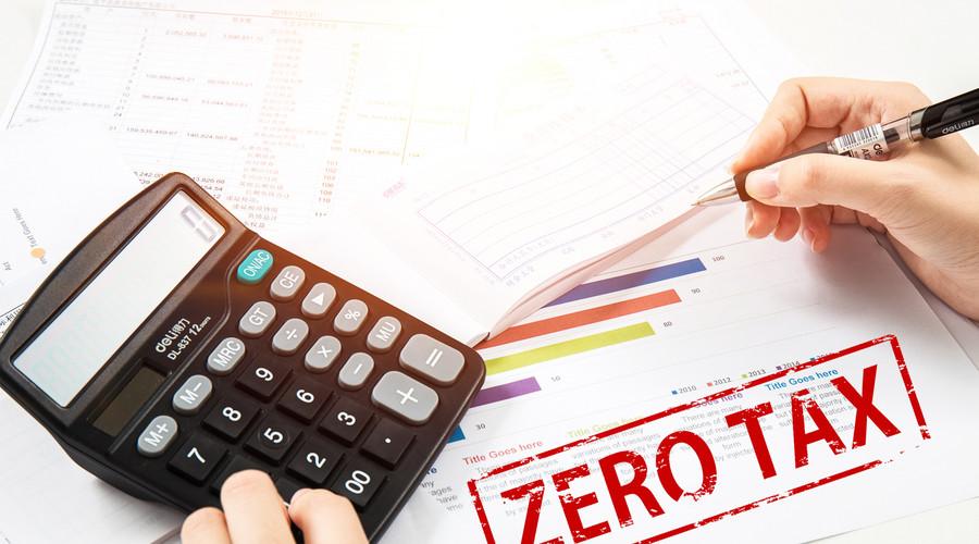 营业税与增值税的区别在哪
