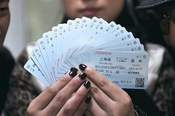倒卖车票、船票罪立案标准与量刑标准