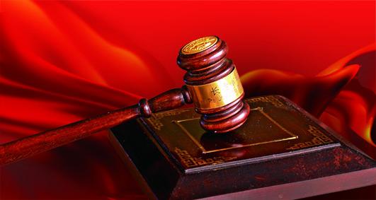 滥用职权罪的认定与量刑标准