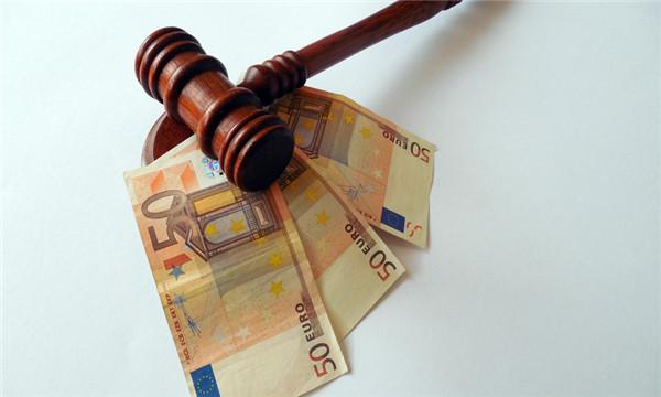 2018年拍卖法是如何规定拍卖收费的
