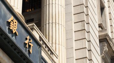 银行承兑汇票和商业承兑汇票有什么不同