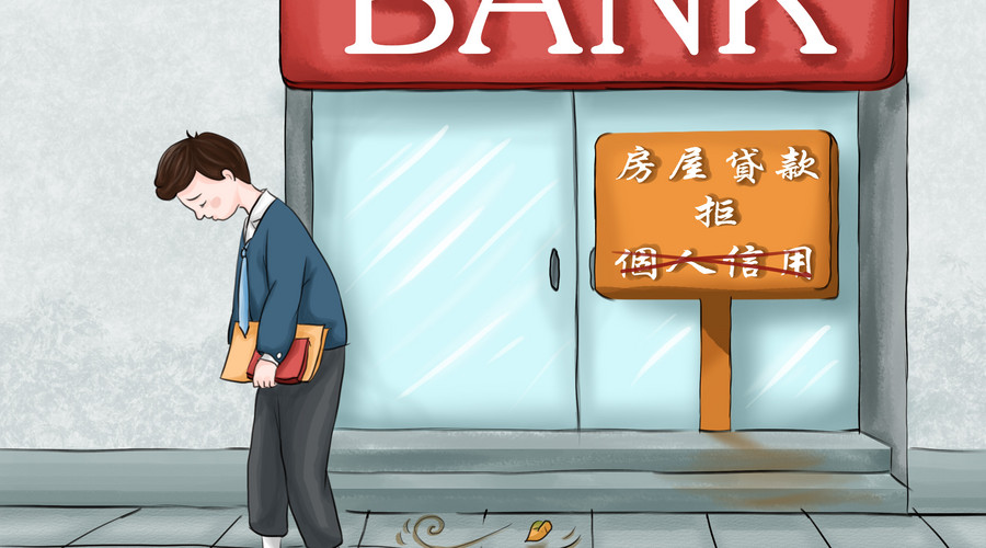 信托与银行的关系是什么