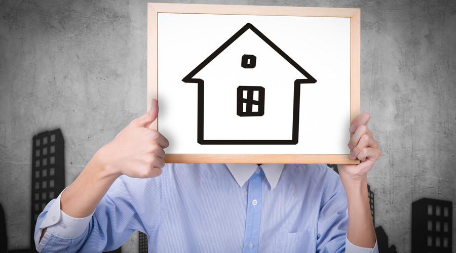 房地产开发合同的审查流程