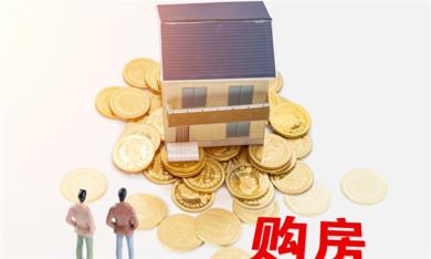 房屋抵押借款协议怎么写