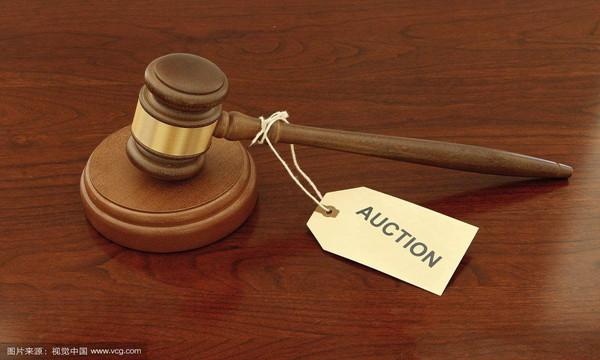 强制拍卖房屋申请书怎么写有效