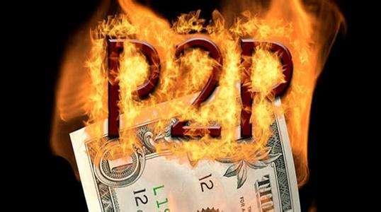 P2P网贷老板跑路,收集这些关键性证据,更有效维权?