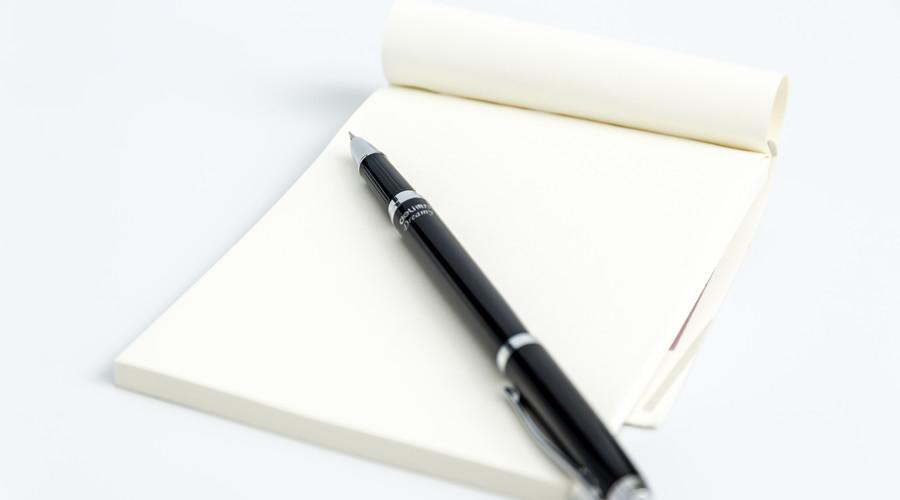 合同审查流程怎么走