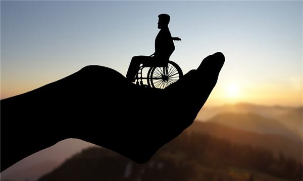 2018残疾人评定标准收费怎么计算