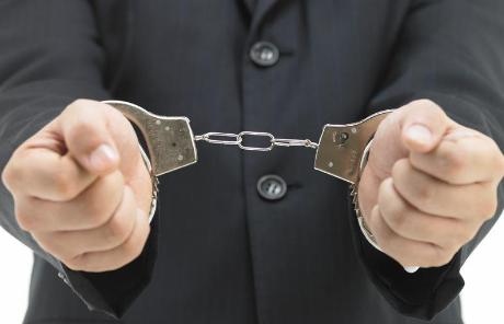 什么是危害稅收征管罪?包括哪些罪名?
