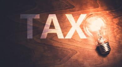 2018年营业税金及附加包括哪些税种