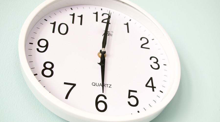 大型项目的投标有效期为多长时间