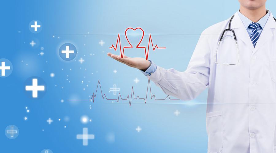 医疗事故鉴定受理有哪些程序